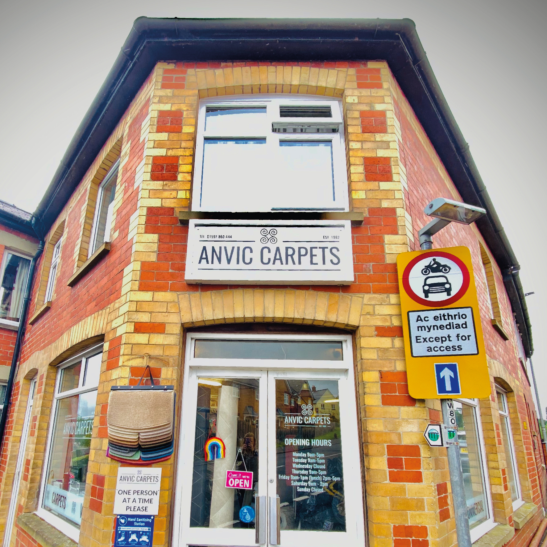 Picture of Anvic Carpets